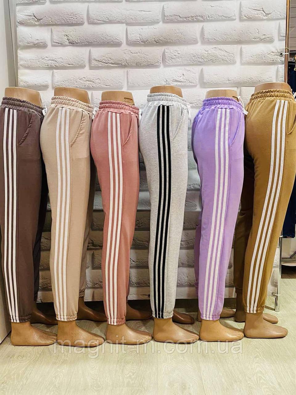 Женские спортивные штаны. Норма. 42-52 размеры. Разные цвета.