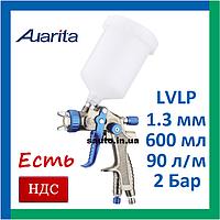 Auarita L-897-1.3 мм. lvlp. Краскопульт для покраски автомобиля, пневматический, профессиональный, аурита