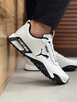 Мужские кроссовки Puma H.ST.20 All White/Black (SD-16)