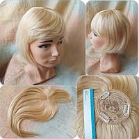 """Накладка с челкой из натуральных волос на макушку MUSI Q10""""-18/613"""