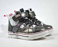 Ботинки Clibee для девочек 28-33р.