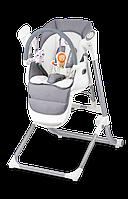 Кресло-качелька для младенцев кормления 2 в 1 Lionelo NILES GREY (mk)