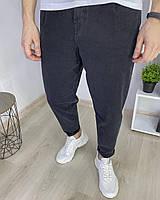 Мужские стильные черные джинсы - бананы, молодежные штаны - бананы Турция премиум качество