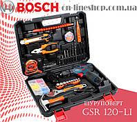 Аккумуляторный шуруповерт BOSCH GSR 120-LI (12V 2AH) с набором инструментов шуруповерт бош