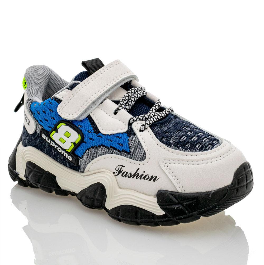 Кросівки для хлопчиків Jong Golf 26 сірі 981417