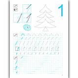 Прописи з наліпками Цифри та знаки для дітей 4-6 років Авт: Алліна О. Вид: Торсінг, фото 2