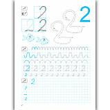 Прописи з наліпками Цифри та знаки для дітей 4-6 років Авт: Алліна О. Вид: Торсінг, фото 3