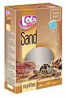 Пісок для тераріумів 1,5 кг Lolo Pets (Лоло Петс)
