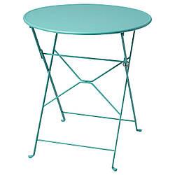 IKEA SALTHOLMEN  Стол садовый, складной / бирюзовый (705.060.01)