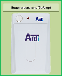 Водонагреватель Arti  WH Compact SU 10L/1