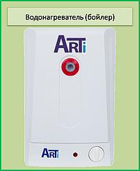 Водонагреватель Arti  WH Compact U 10L/1
