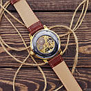 Forsining 8099 Brown-Gold-White, фото 3