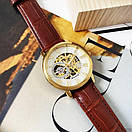 Forsining 8099 Brown-Gold-White, фото 7