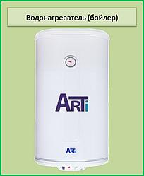 Водонагреватель с сухим теном Arti  WH Cube Dry 50L/2 тэна