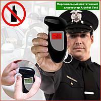 Алкотестер Alcohol test алкометр электронный тестер прибор для измерения алкоголя цифоровой алкотест