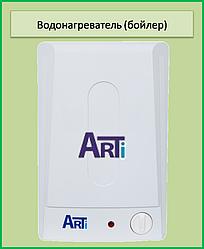 Водонагреватель Arti  WH Compact SA 5L/1
