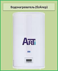 Водонагреватель (бойлер) Arti  WH Flat E 50L/2 тэна