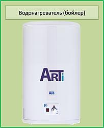 Водонагреватель (бойлер) Arti  WH Flat М 50L/2 тэна