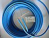 Одножильный нагревательный кабель для теплого пола Nexans TXLP/1 500 (2,9 м² - 4,4 м²)