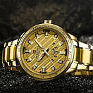 Naviforce NF9090 All Gold, фото 4