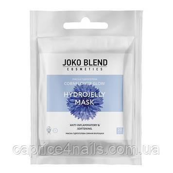 Маска гидрогелевая Cornflower Glow, Joko Blend, 20 г
