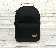 Стильный рюкзак Levi`s левис левайс Повседневный городской Черный ViPvse