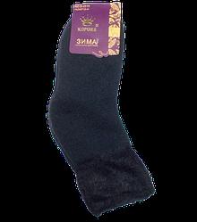 Шкарпетки термо ангора і шерсть без гумки 36-41 сині