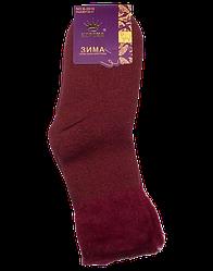 Шкарпетки термо ангора і шерсть без гумки 36-41 бордо