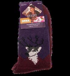Шкарпетки термо ангора і шерсть з махрою розмір 36-41 бордові