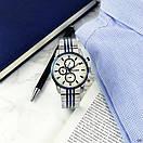 Guardo 011653-2 Silver-Blue-White, фото 3
