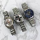 Guardo 011944-1 Silver-Blue, фото 2