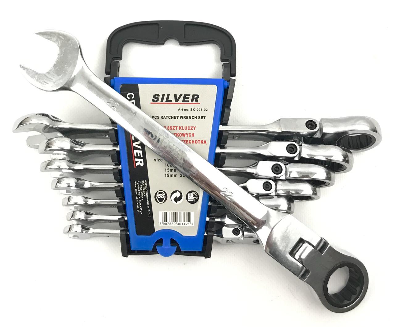 Набор ключей рожково-накидных с трещоткой Silver 8 предметов (8-22)