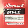 Бензиновый мотокультиватор Могилев МТ-62, фото 7