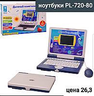 Дитячий розвиваючий ноутбук