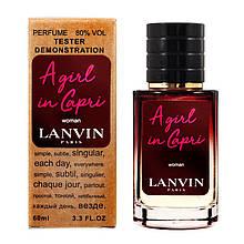 Lanvin A Girl in Capri - Selective Tester 60ml ViP4or
