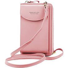 Жіночий гаманець-клатч, сумочка Baellerry Forever. Пудра