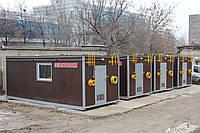 Газорегуляторный пункт блочный — ГРП-Б