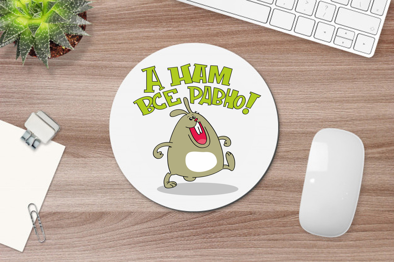Килимок для мишки з прикольним принтом. Килимок для миші з Вашим дизайном, фото, логотипом