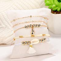 Женские браслеты наборы