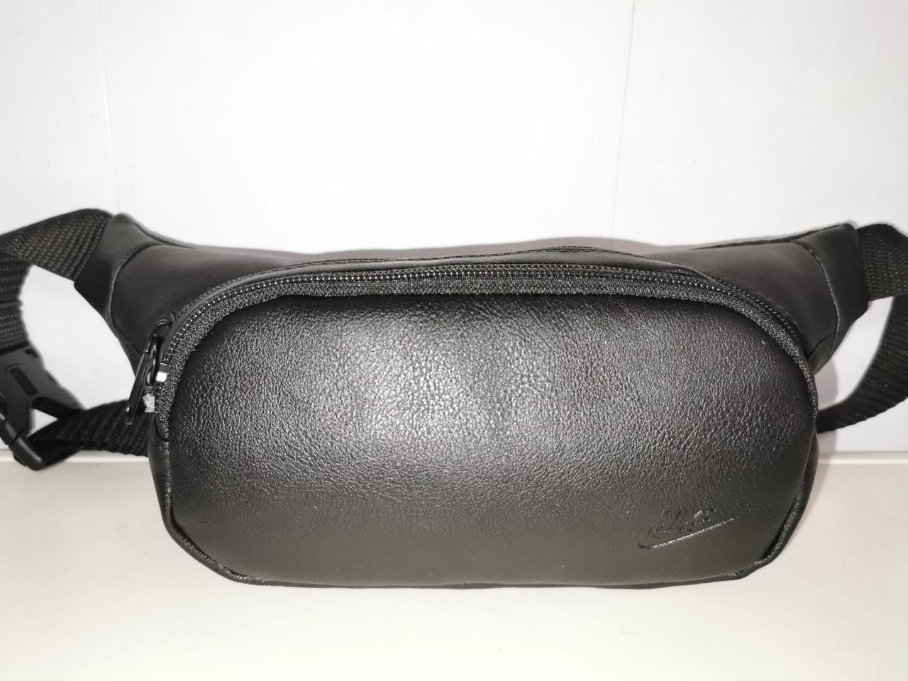 (маленький)Новый сумка на пояс nike искусств кожа Унисекс женский и мужские пояс Бананка городской спорт опт