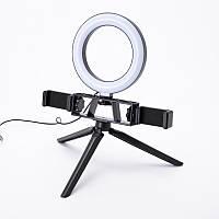 Кільцева Лампа Multi-Position Fill Light Live Broadcasting