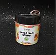 Скраб для тела Top Beauty Fruits 150 мл (новый объём), фото 2