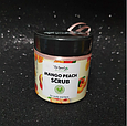 Скраб для тіла Top Beauty Fruits 150 мл (новий обсяг), фото 2