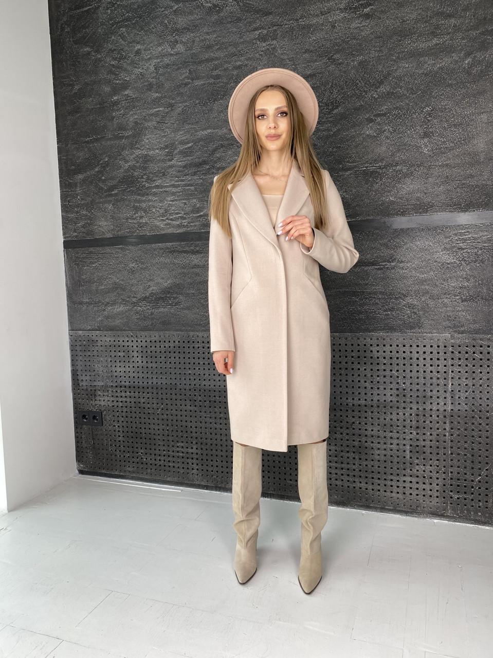 Шикарне кашемірове пальто демісезонне Мехіко 10891
