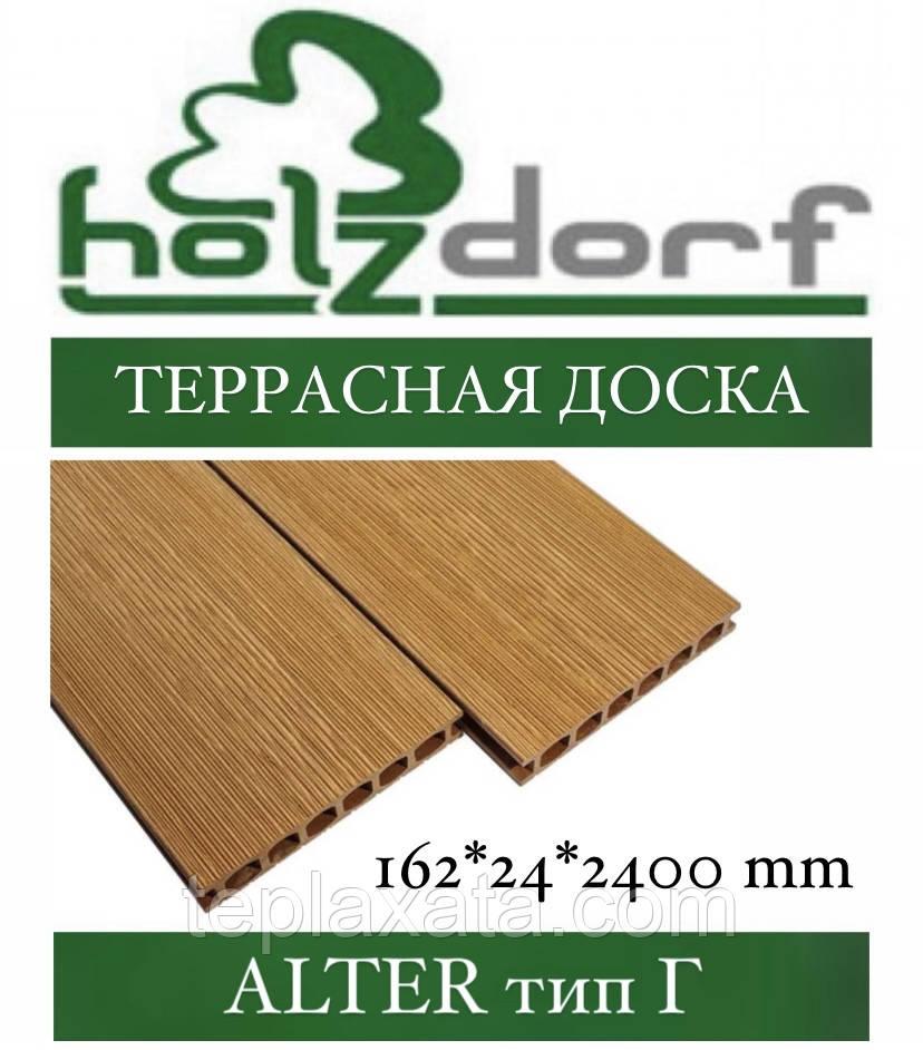 ОПТ - Терасні дошка HOLZDORF Alter (шов) 182х18х2400 мм (0,4368 м2)