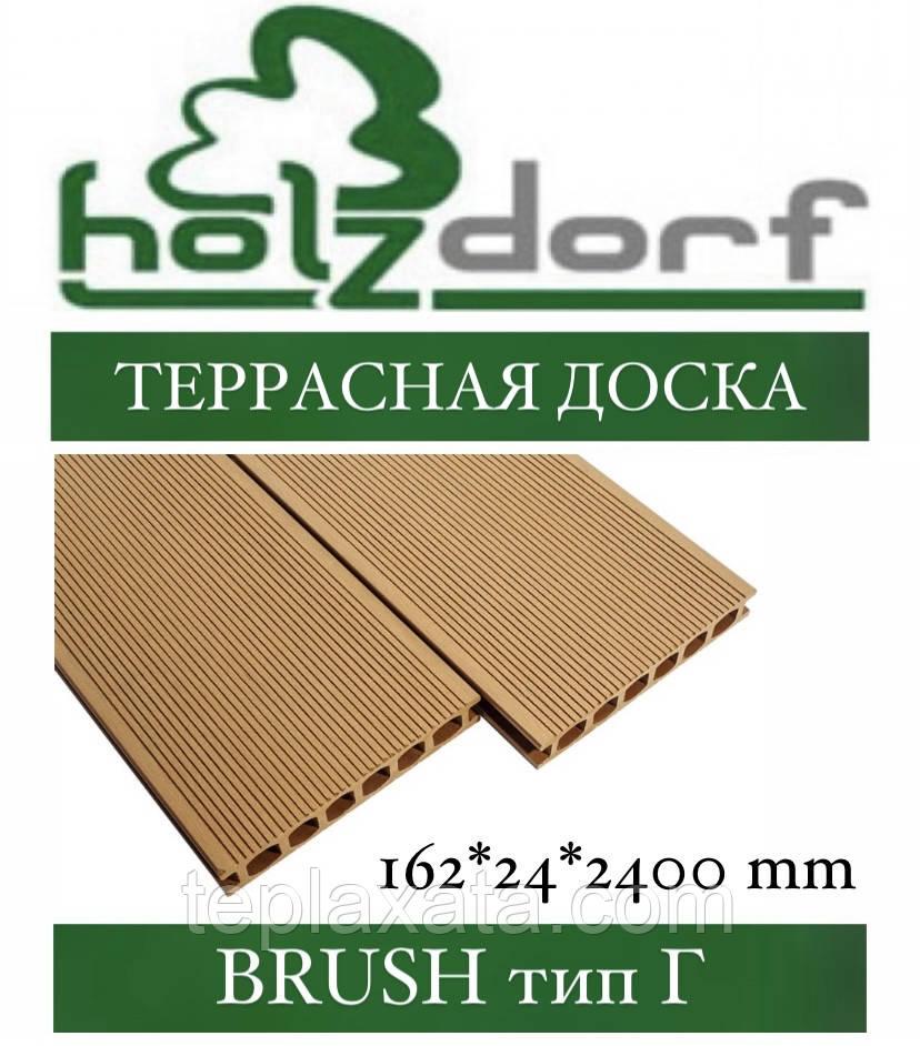 Терасні дошка HOLZDORF Brush (б/ш) 153х24,5х3000 мм (0,459 м2)