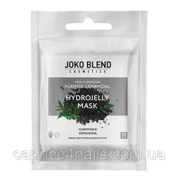 Маска гідрогелева Purifying Charcoal, Joko Blend, 20 г