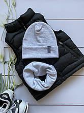 Трикотажный детский демисезонный двойной набор шапочка и снуд для девочки и мальчика.