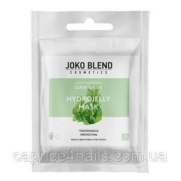 Маска гідрогелева Super Green, Joko Blend, 20 г