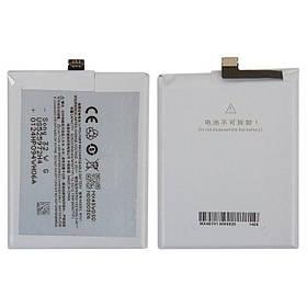 Аккумулятор (Батарея) для Meizu BT41 MX4 Pro M462 (3250 mAh)
